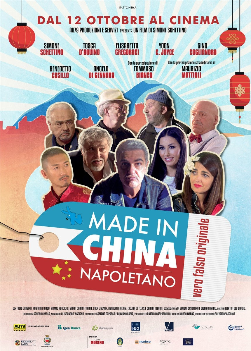 Made in China Napoletano (2017)