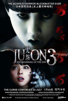 The Grudge 3: Ju-on 3 – The Beginning of the end (2014)