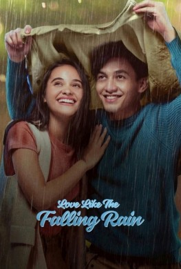 Love Like the Falling Rain (2020)